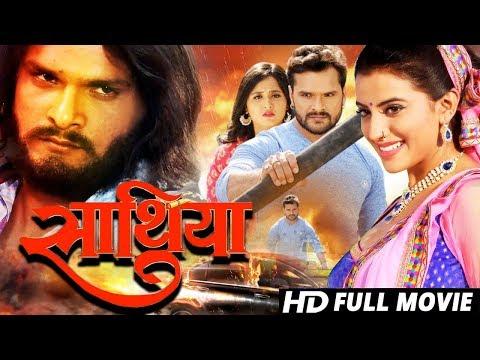 Saathiya - Superhit Full Bhojpuri Movie 2019 - Khesari Lal, Akshara Singh | BHOJPURI SUPERHIT FILM