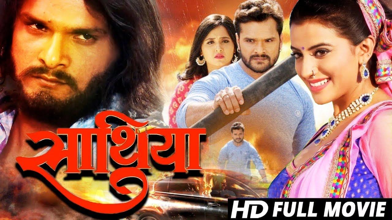 saathiya   superhit full bhojpuri movie 2019   khesari lal
