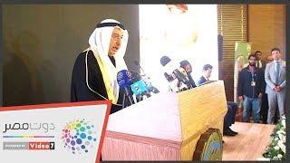 سفارة الكويت بالقاهرة تحتفل بالعيد الوطنى الـ58