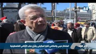 السلطة تدين قانون الكنيست الذي يشرع سلب الأراضي الفلسطينية