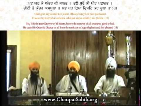 Chaupai Sahib - Bhai Gursharan Singh Ji Damdami Taksal