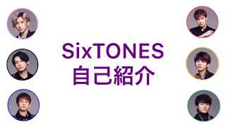 2018.12.29 オリラジのNHK15時間ラジオ 自己紹介部分 ゲスト:SixTONES...