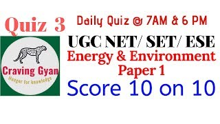 UGC- NTA NET Paper-1 Environment Questions part 1 | SET | ESE