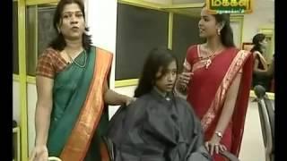 Hair Treatment Thumbnail
