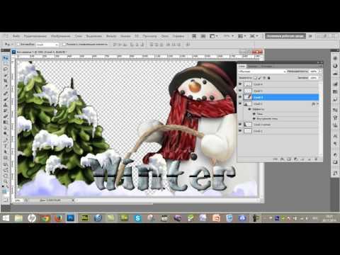 ✿Как сделать рамку для фотографий в PhotoshopCS5 из скрап-набора