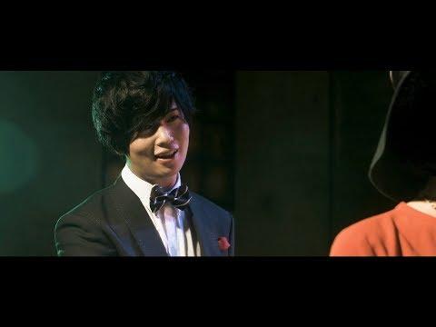 斉藤壮馬 『デート』(Music Clip Short Ver.)