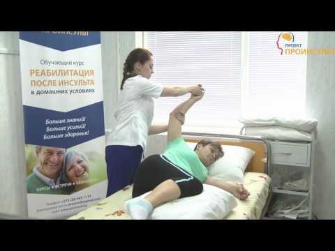 Восстановление руки после инсульта « ЭФФЕКТИВНЫЕ ТРЕНАЖЕРЫ