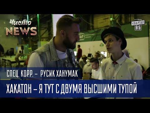 секс знакомства павлоград украина