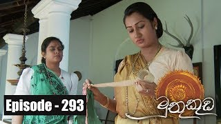 Muthu Kuda | Episode 293 21st March 2018 Thumbnail