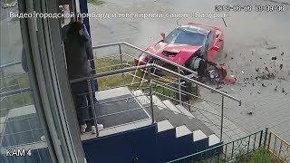 Момент ДТП с Chevrolet Corvette попал на камеру видеонаблюдения thumbnail