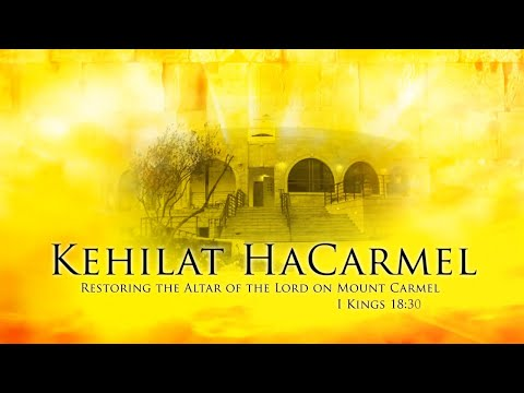Kehilat HaCarmel - Shabbat Service - February 13, 2021 אסיפת שבת