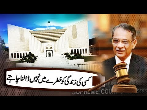 CapitalTV; Don't want to put anybody's life in danger, CJP