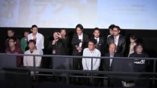 NPO法人独立映画鍋 in 東京国際映画祭☆ 第26回東京国際映画祭 特別提携...