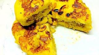 Banana Madhura Pola കായ് മധുര പോള Malabar Snack / Iftar / Nombuthura Dish for Ramadan