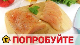 ДОМАШНЕЕ ВЯЛЕНОЕ МЯСО — легко. Рецепт вяленой куриной грудки. Как делать курицу вяленую дома.(Как сделать вяленое мясо в домашних условиях? Проверенный рецепт приготовления вкусного вялой грудки в..., 2013-11-01T18:09:21.000Z)