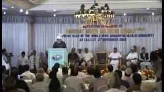 Ahmadiyya: Huzoor at the Reception at Calicut Kerala, India 2008 (3/5)