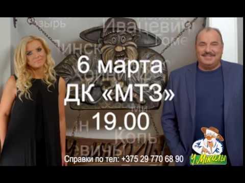 Владимир Ухтинский афиша