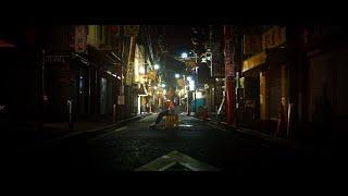 PRIMA / Starlight (Official music video)