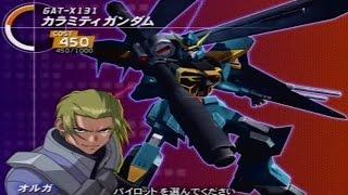 GSDVSZAFT 2 - Orga Sabnak [Calamity Gundam] Arcade Run