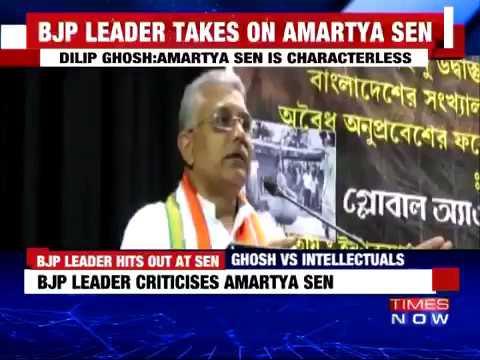 BJP leader Dilip ghosh exposes Amartya Sen ,calls him a sycophant of Mamata Banerjee