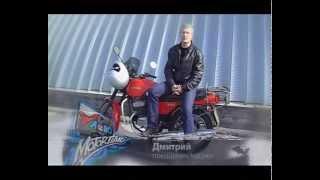 Мотоциклы Ява в России! История бренда!