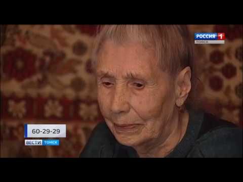 Вести-Томск, выпуск 14:20 от 03.06.2019