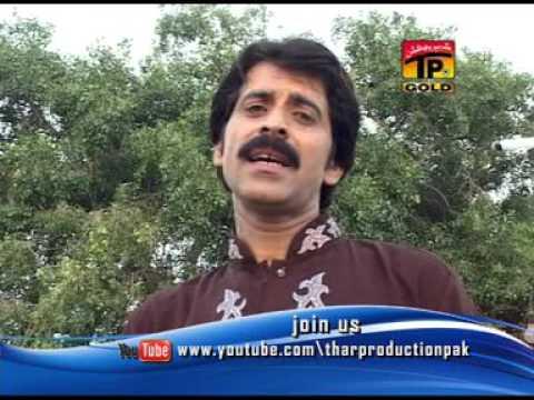Aa Manawan Juloon - Abdul Salam Sagar - Album 4 - Saraiki Songs
