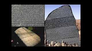 In Search Of History - Secrets of the Rosetta Stone (History Channel Documentary)