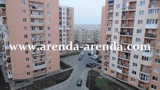 Аренда квартир в Ж/К