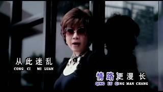 Download Lagu Hui Tou Tai Nan 回头太难 mp3