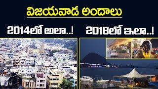 vizag city view latest