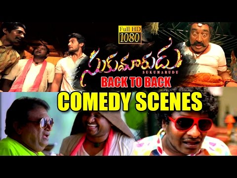 Sukumarudu Back 2 Back Comedy Scenes || Aadi, Thagubothu Ramesh, Dhanraj, Jayaprakash Reddy