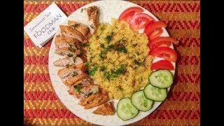 Куриные грудки и рис в мультиварке: рецепт от Foodman.club