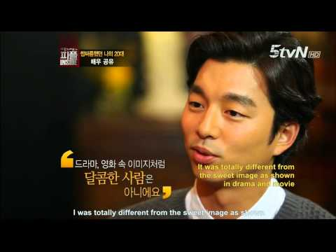 [Re-upload] People Inside - Interview with Gong Yoo (English Subbed)