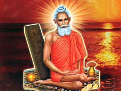 24, O Go Prabhu Lokenath. (Lokenath baba,s Songs)