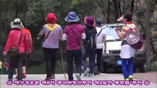 ♥중국태항산투어제3일차 통천협투어 ♥ ^^대구경운회 제6차 해외투어^^