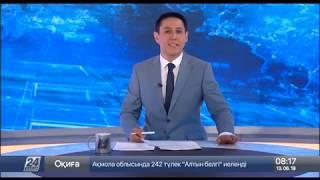 Китай vs США: прогнозы казахстанских экспертов