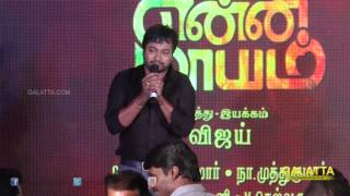 Idhu Enna Maayam title itself is catchy - Bobby Simha | Galatta Tamil
