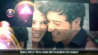 Создайте шикарный видео-клип из ваших фотографий!(http://www.vasha-prezentacija.ru - Подарите радость своим близким! Закажите отличную видеопрезентацию из Ваших личных..., 2013-12-21T19:02:38.000Z)