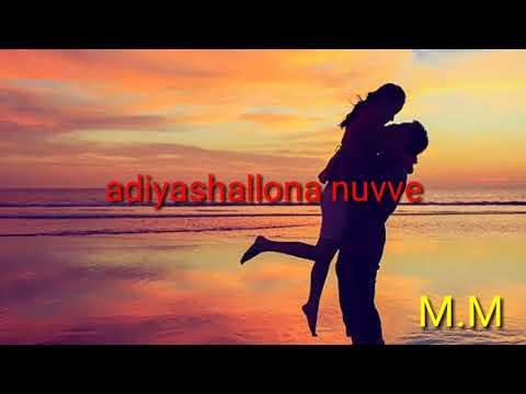 Whats up status. Love prema O prema song lyrics