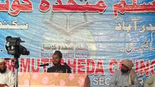 Molana Jarjis Ansari Siraji (2012) | Topic : Seerat e Umar Bin Khattab(ra)  Part-2
