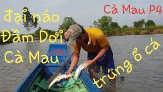 Thăm bẫy cua. Kéo lưới bắt cá, loài cá này dính lưới nhảy ghê thiệt ( CMP4) | Săn bắt SÓC TRĂNG |