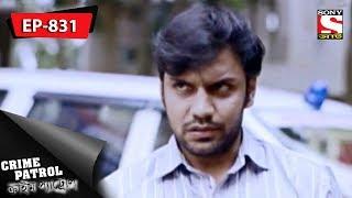 Crime Patrol -  ক্রাইম প্যাট্রোল -  (Bengali) -  Mask (Part-2) - Ep 831 -  20th January, 2018