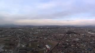 DJI PHANTOM 2 VISION sobre Sakahogi Japão