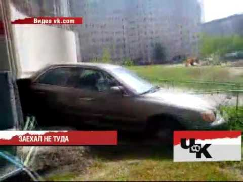 Гибдд Ново-Савиновский район Казань