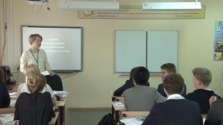 Учитель года 2017. Урок английского языка. Чевычелова Т.С.