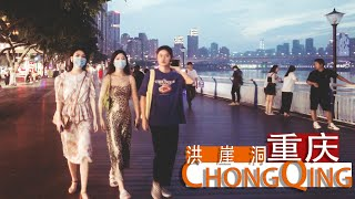 Pretty girl from all over China gather here | Walking in Chongqing, China |  August 25 2021 (重庆)