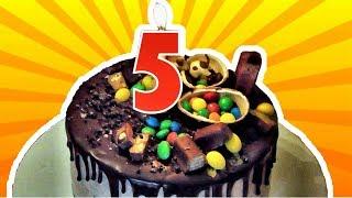 Вовин день рождения. 5 лет! Подарки, игрушки, торт и дискотека