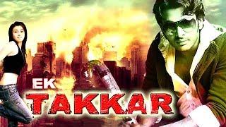 Ek Takkar Hindi Dubbed Movie | Nagasiddharta | Vikhta | Superhit Hindi Movies | Mango Indian Films