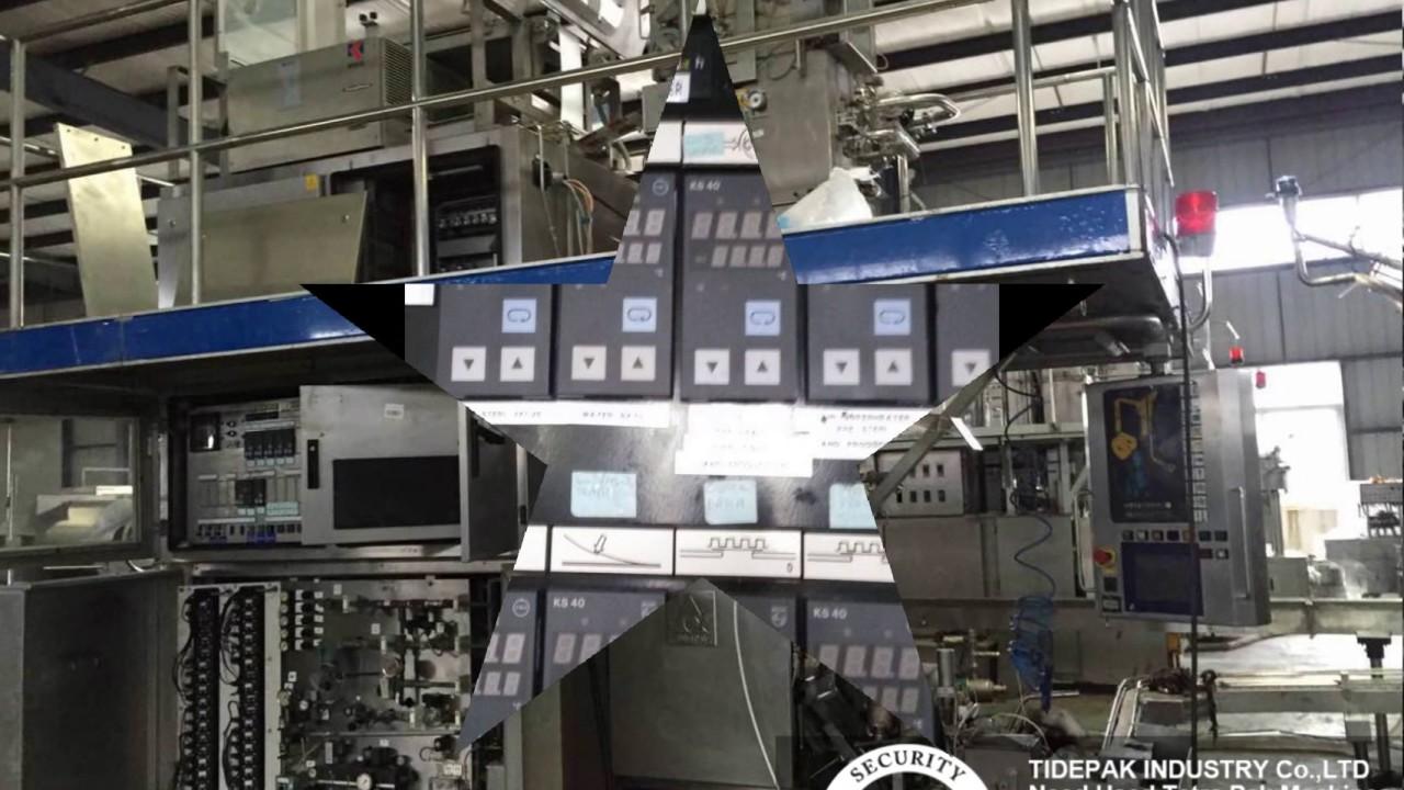 tba 19 125ml Tetra Pack Filling Machines tba 19 125ml tetra pak machine for  sale 2006 year 020v